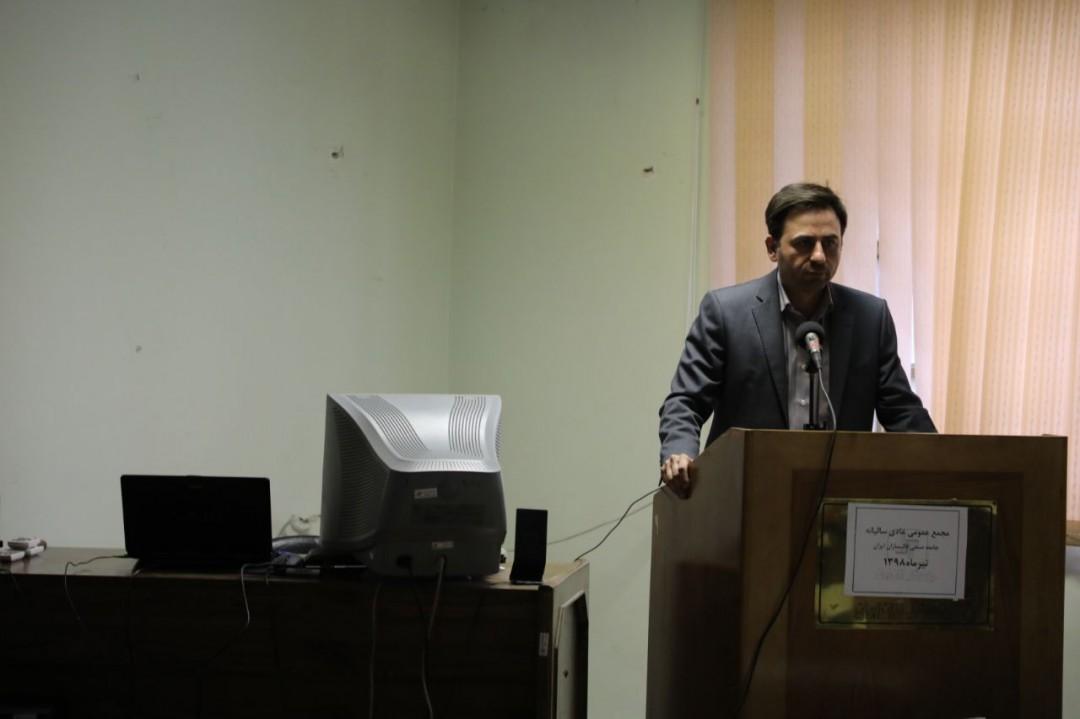 مجمع عمومی عادی سالیانه سال ۹۸