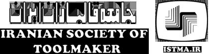 جامعه قالبسازان ایران