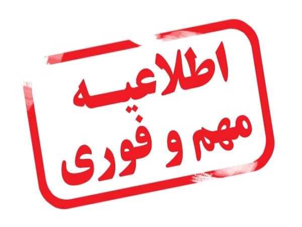 بازگشایی مجدد تمامی کلاس های جامعه قالبسازان ایران